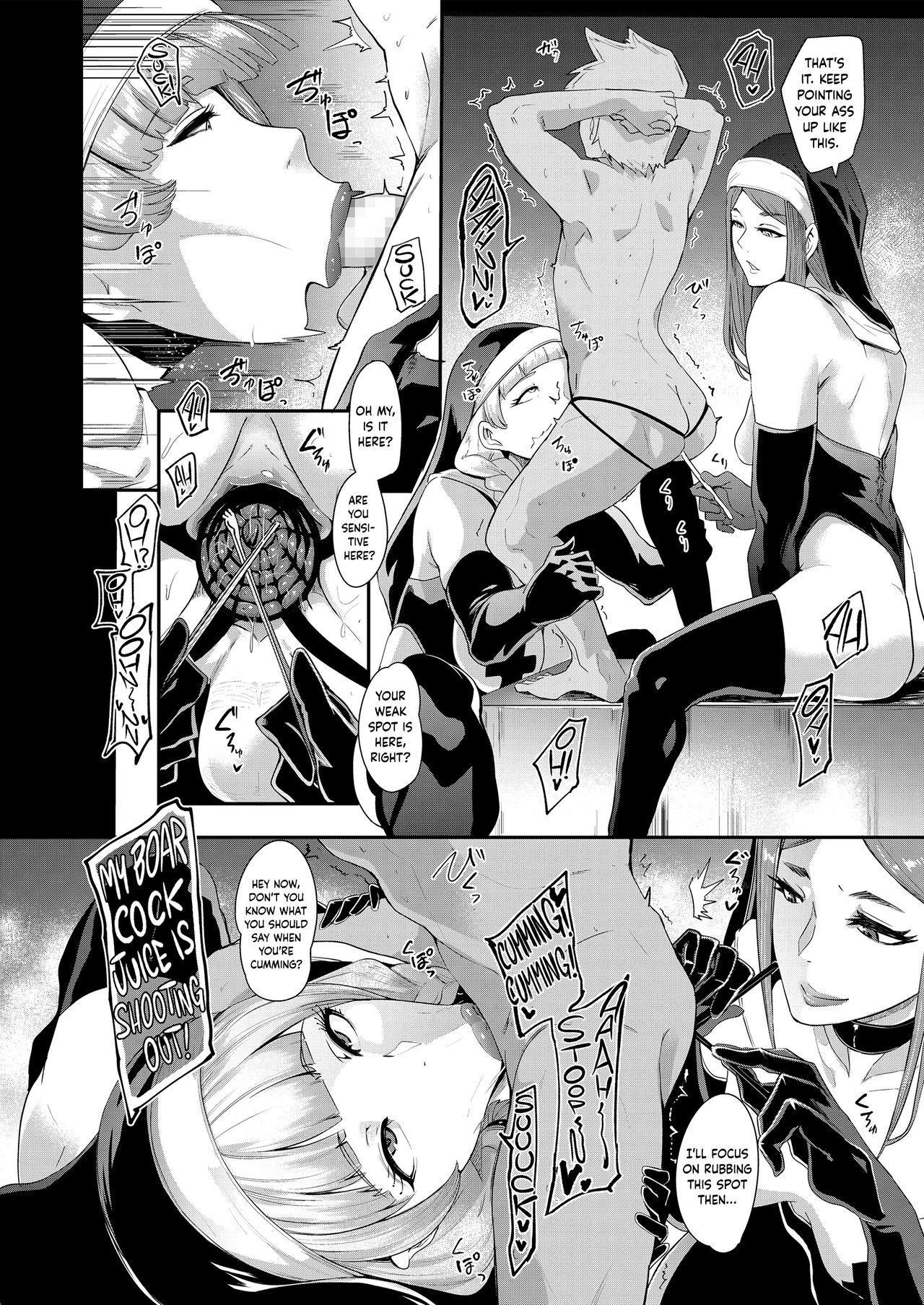 Danzai no Kyoukai 11