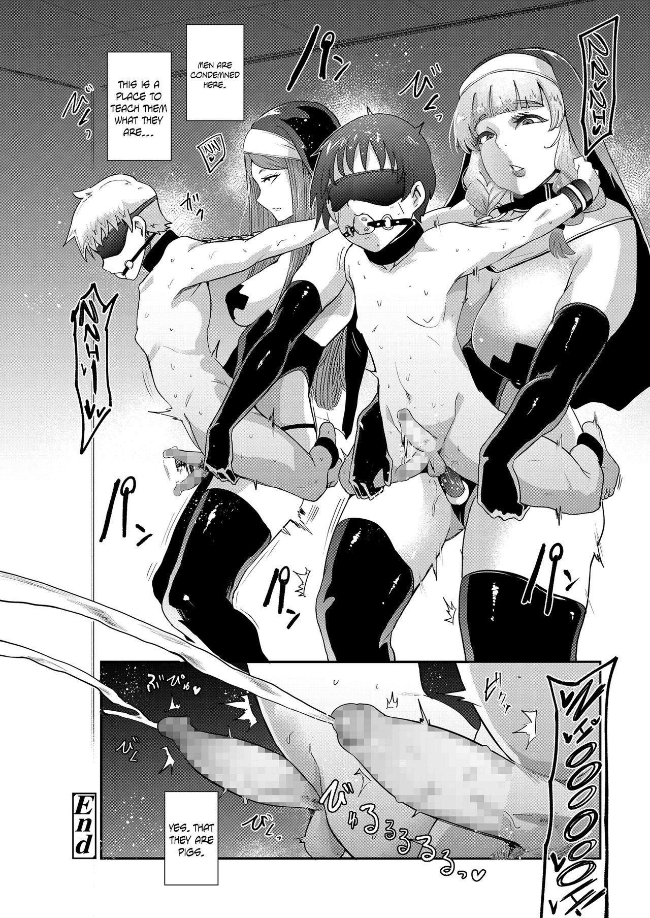 Danzai no Kyoukai 19