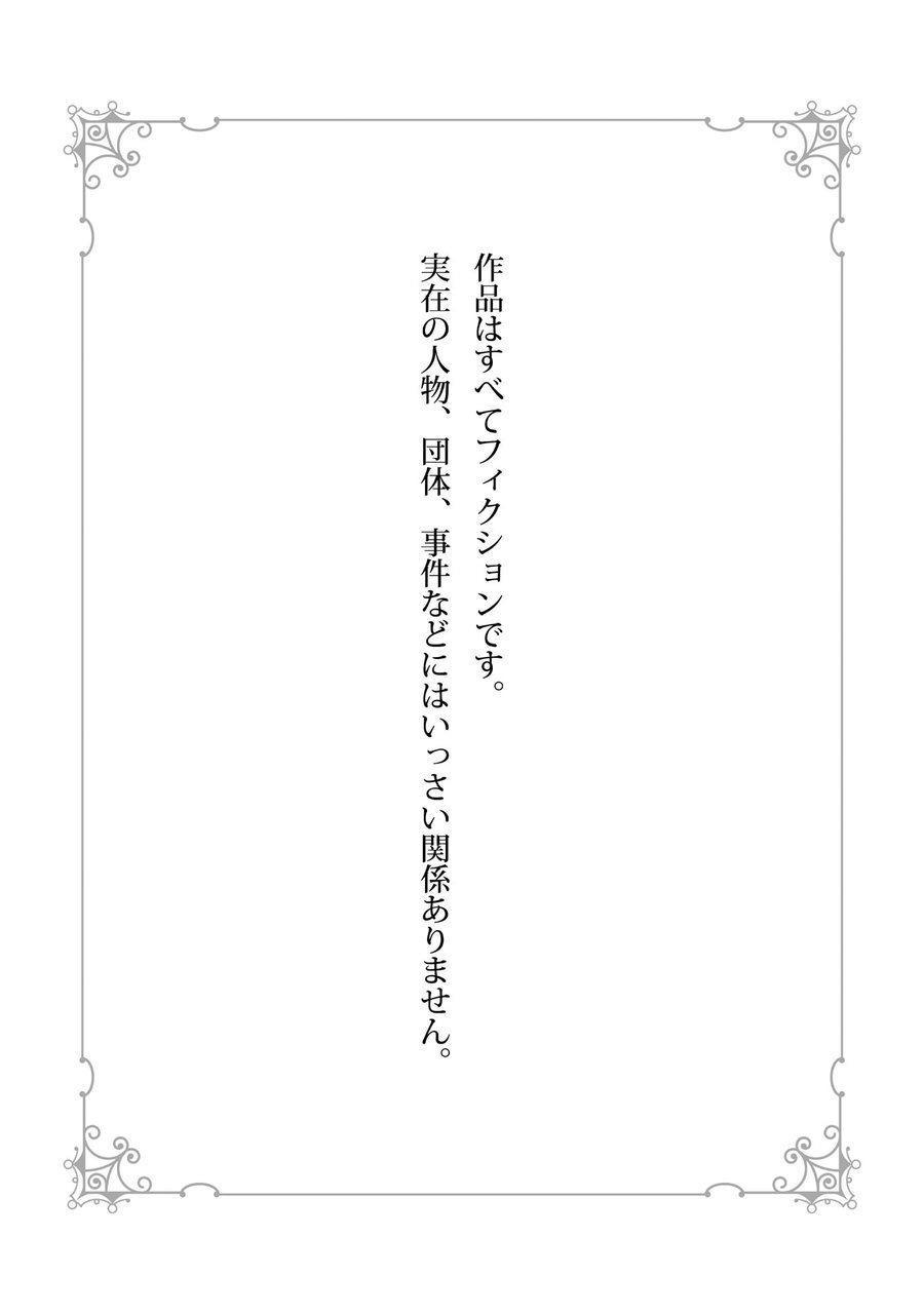 [Fuji Okayu] Ero bokuro no hoken-i Ren 31-sai 1