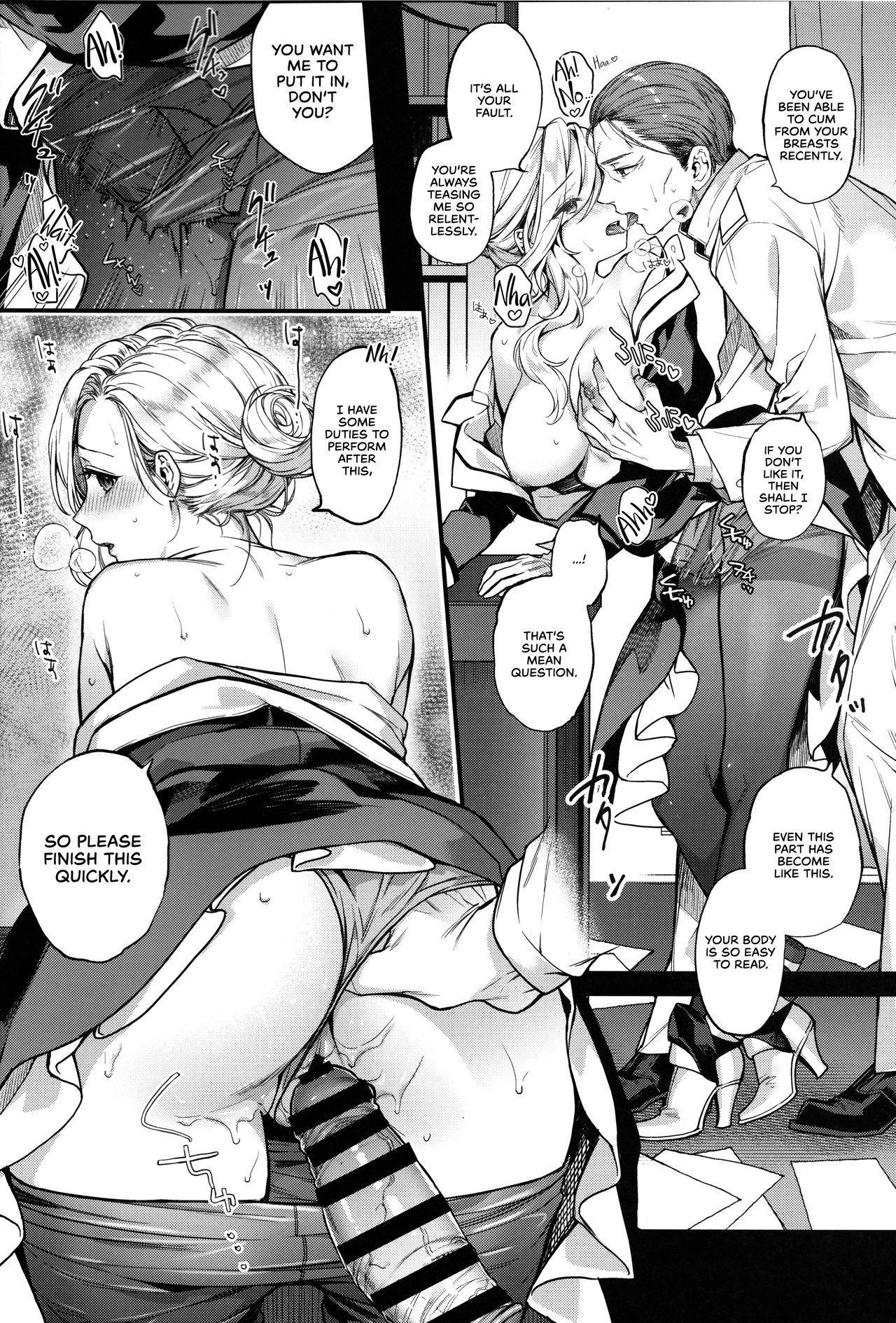 Shinai Naru Anata e 6