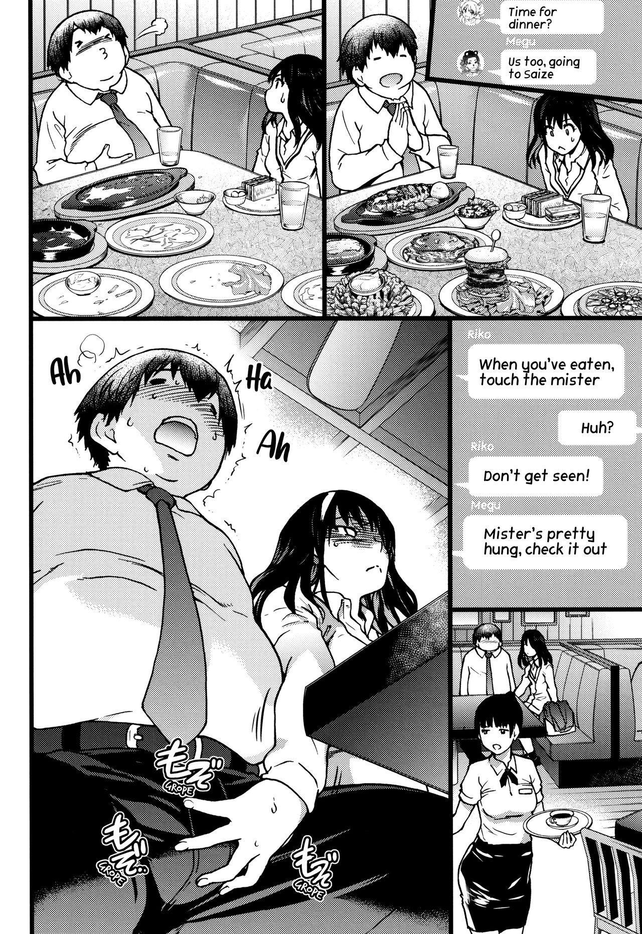 Enkou Ojisan Ch.1-3 22