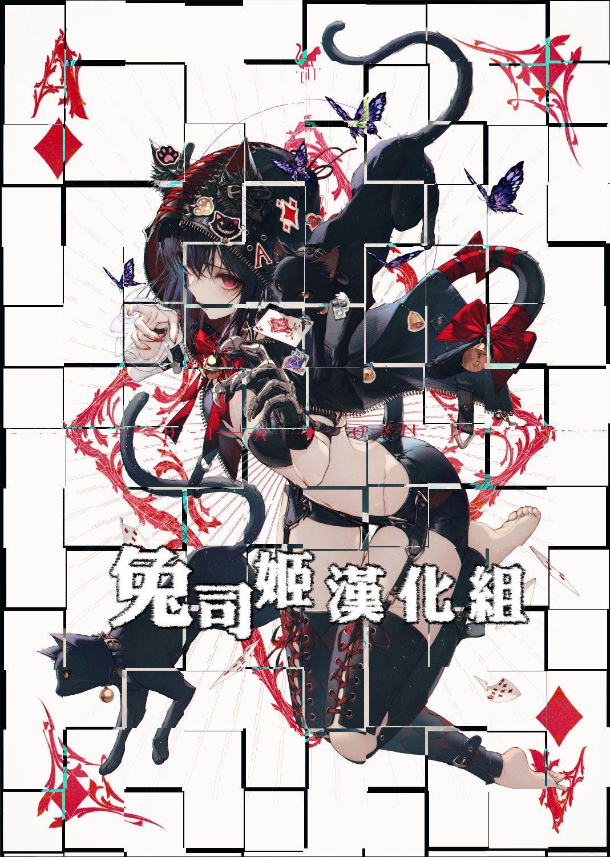 Momoka Yoitsuma 2 27