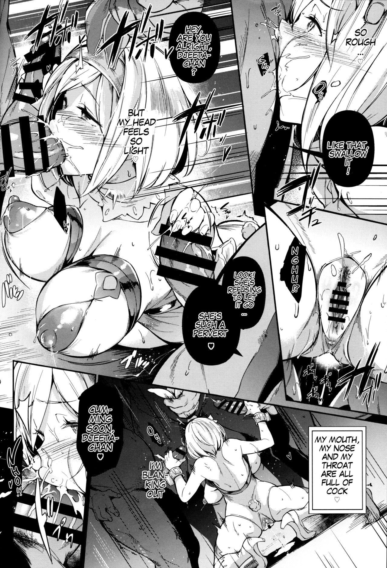 Gran Nyuu Fantasy Side G Shoujo D | Gran Boob Fantasy Side G Miss D 17
