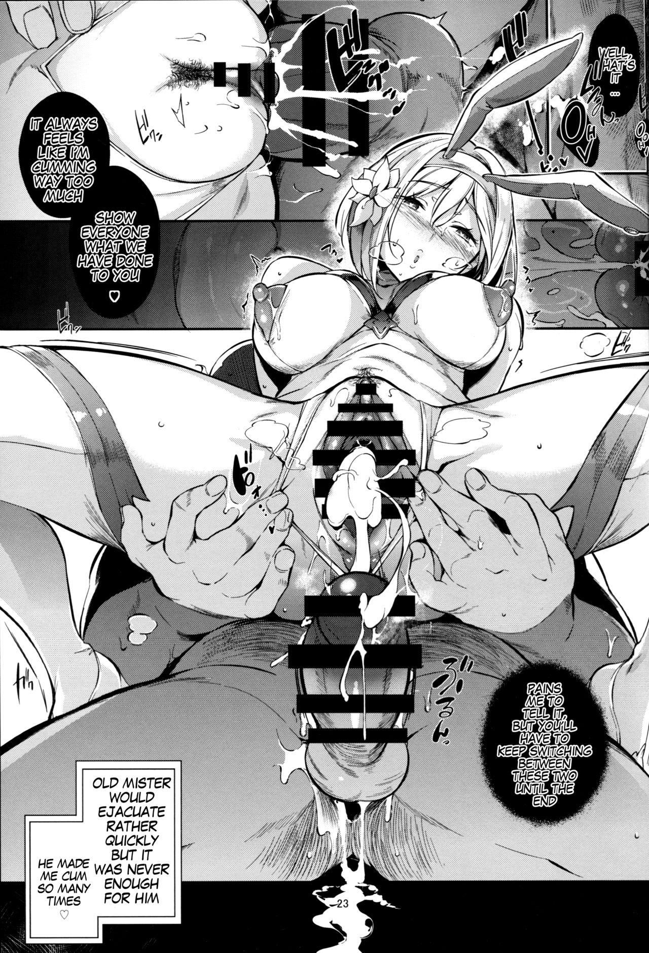 Gran Nyuu Fantasy Side G Shoujo D | Gran Boob Fantasy Side G Miss D 22