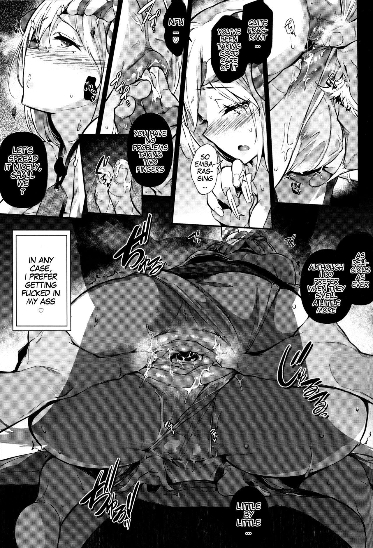 Gran Nyuu Fantasy Side G Shoujo D | Gran Boob Fantasy Side G Miss D 24