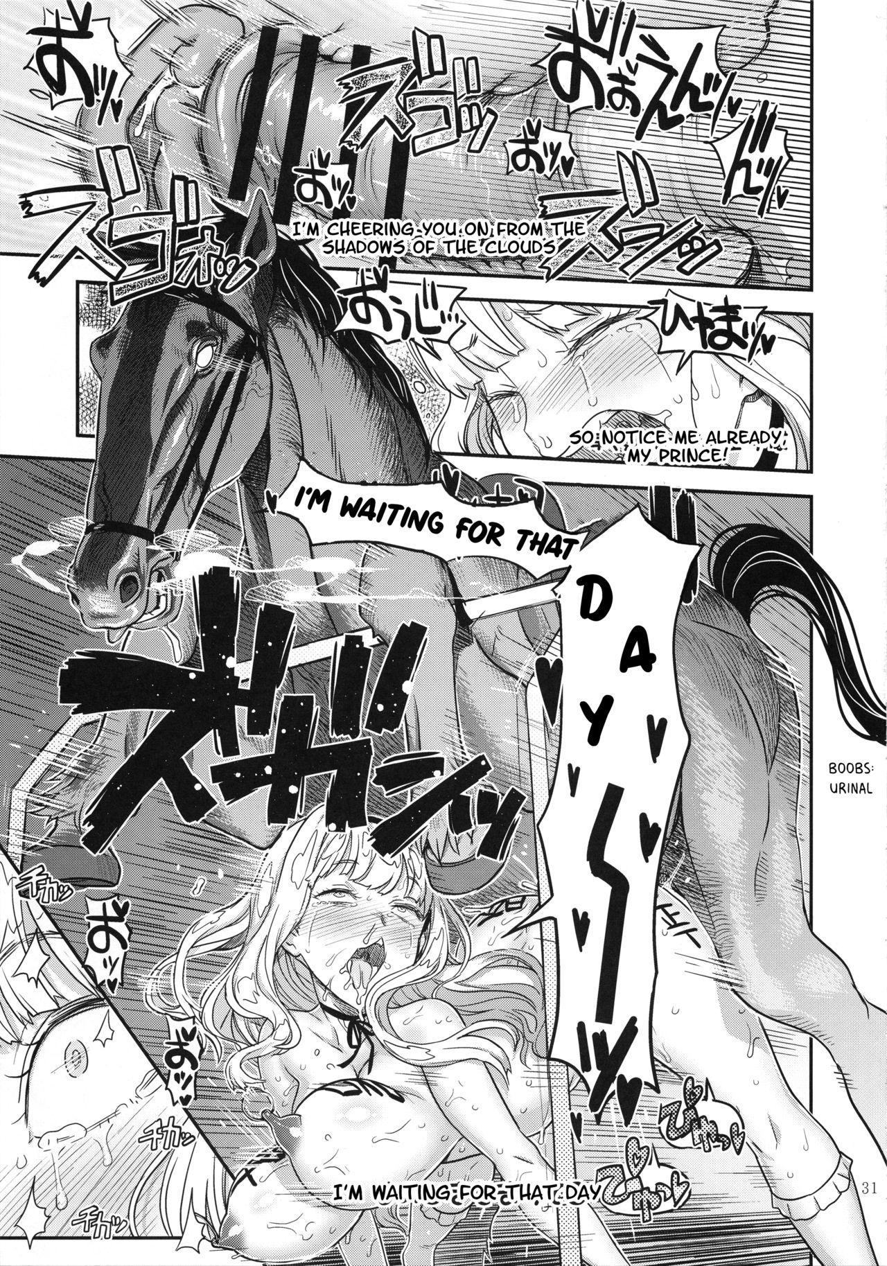 Koukai Tanetsuke Hentai Koubi 2 29