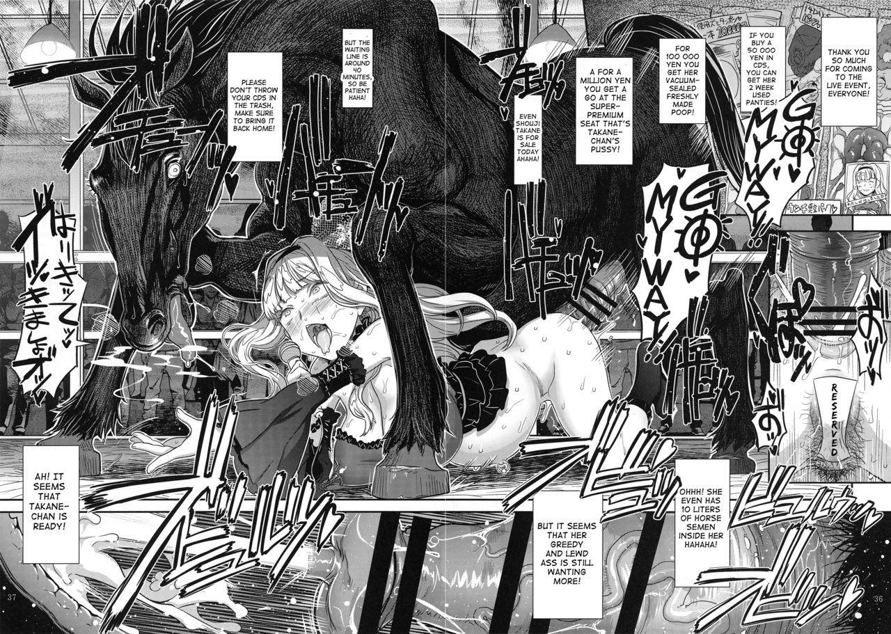 Koukai Tanetsuke Hentai Koubi 2 34