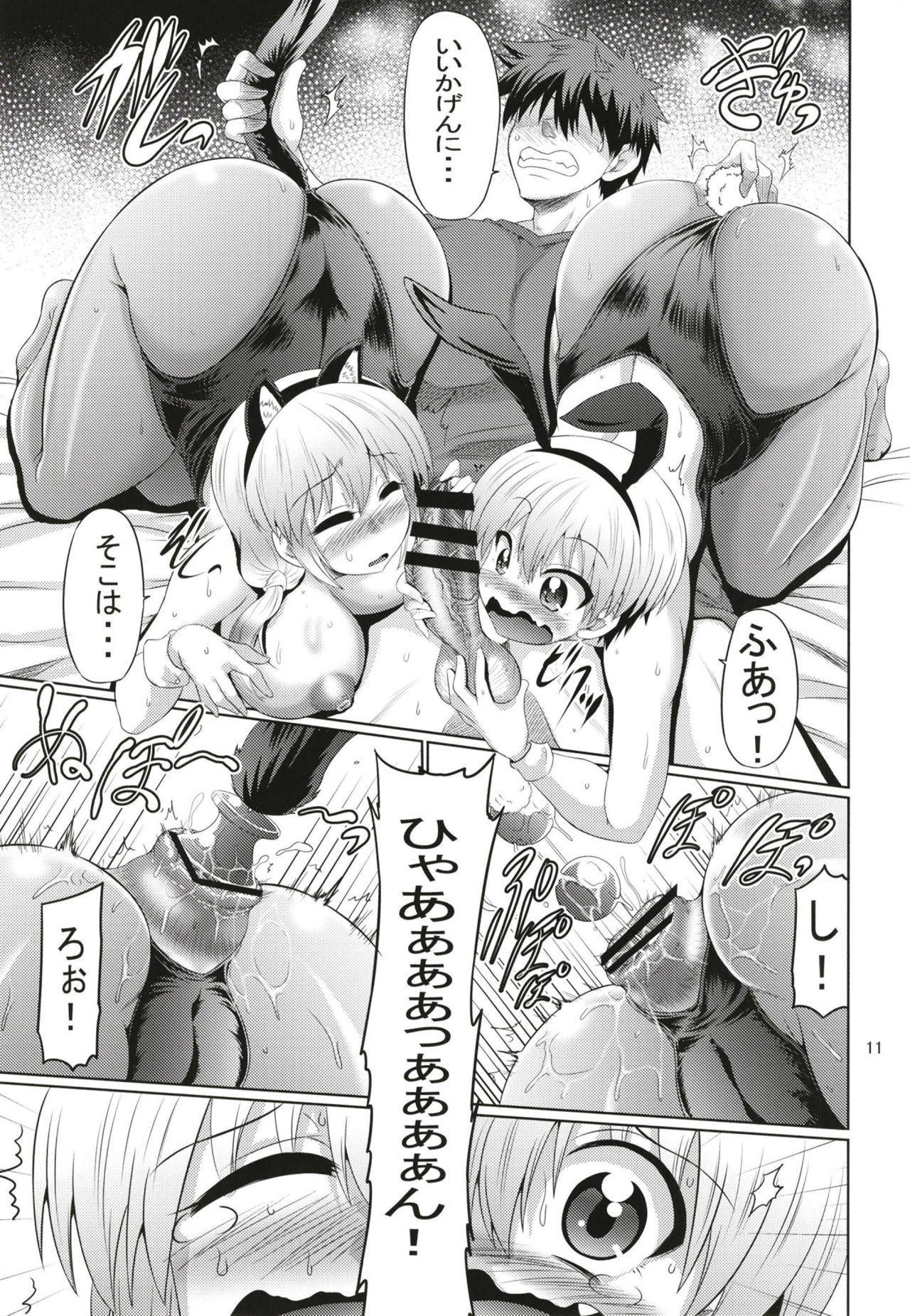 Uzaki-chan Oyako wa Sukebe Shitai! 10