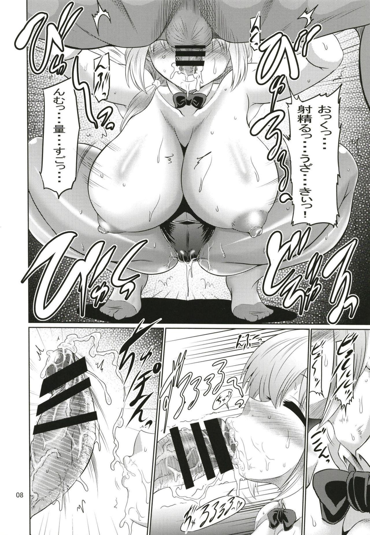 Uzaki-chan Oyako wa Sukebe Shitai! 7