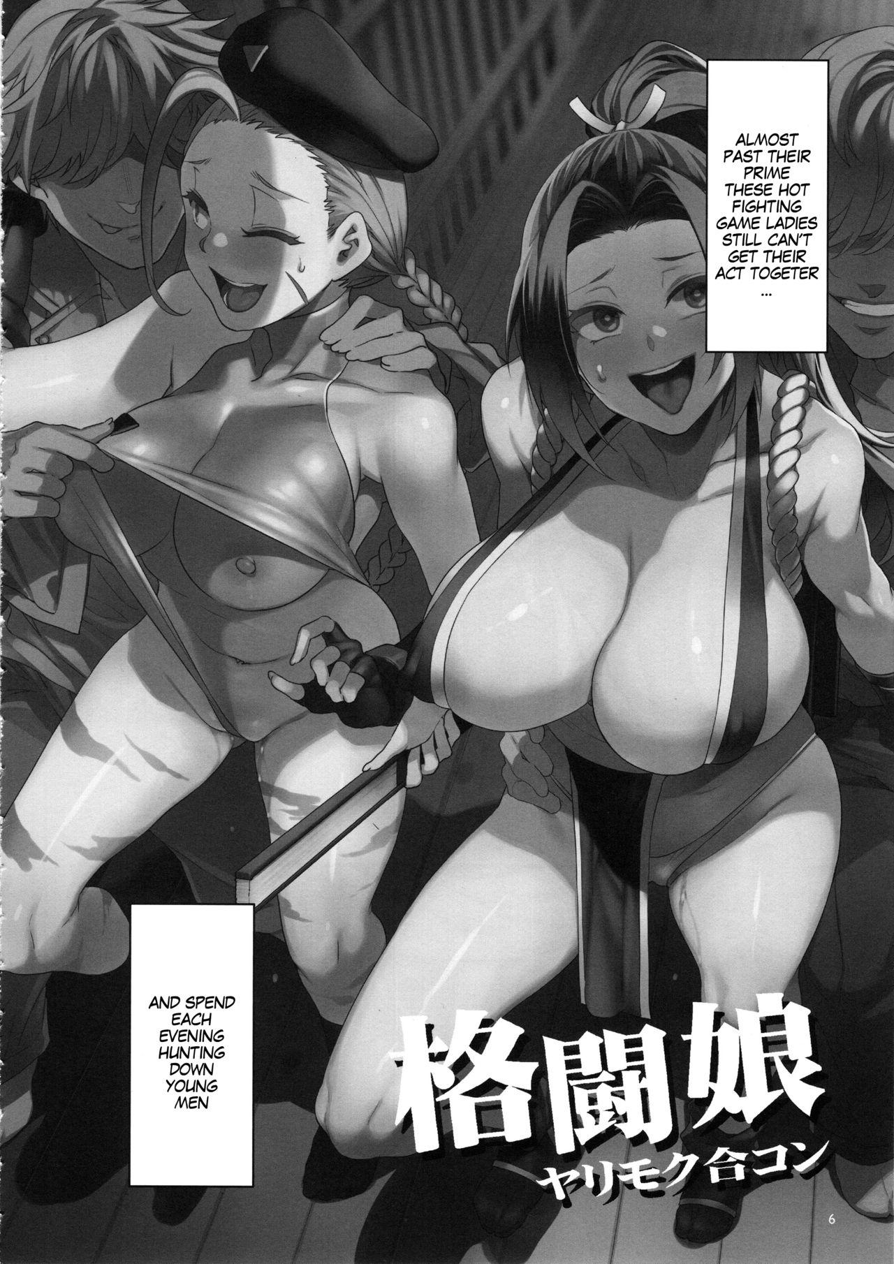 Kakutou Musume Yarimoku Goukon | Casual Sex Party With Fighting Game Gals 4