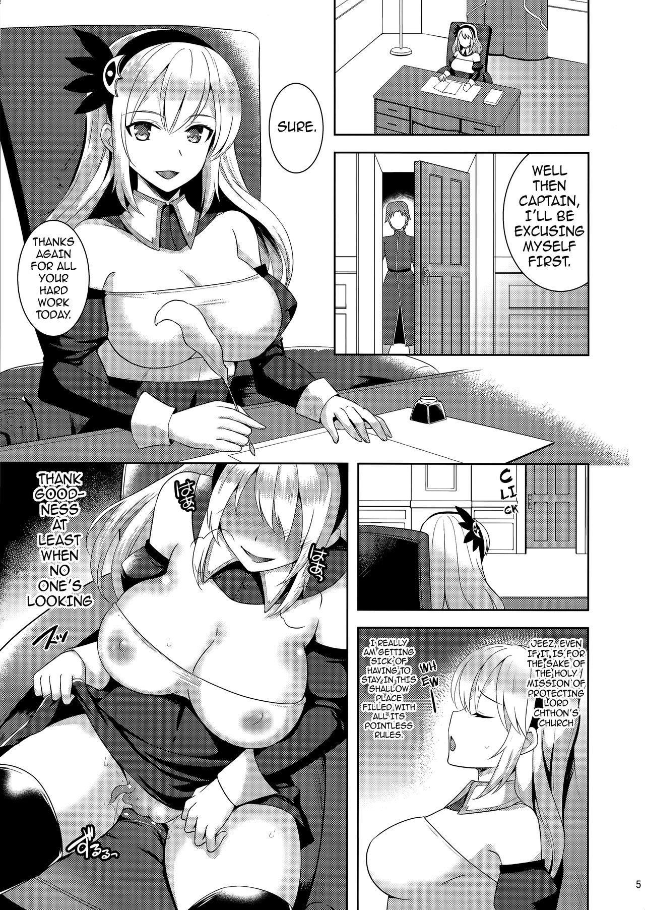 (C96) [Chococornet (Tenro Aya)] Infection - Shinmai Kishi Lavinia no Junan | Infection - The Passion of a Novice Knight  [English] {darknight} 3