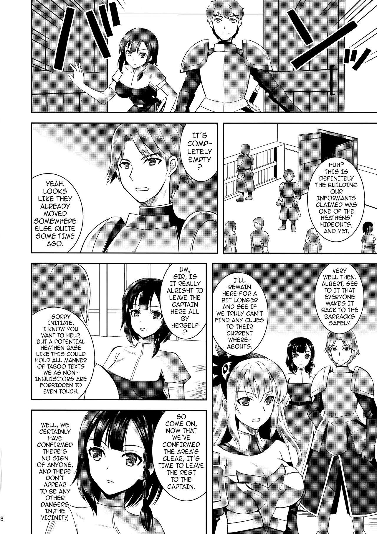 (C96) [Chococornet (Tenro Aya)] Infection - Shinmai Kishi Lavinia no Junan | Infection - The Passion of a Novice Knight  [English] {darknight} 6