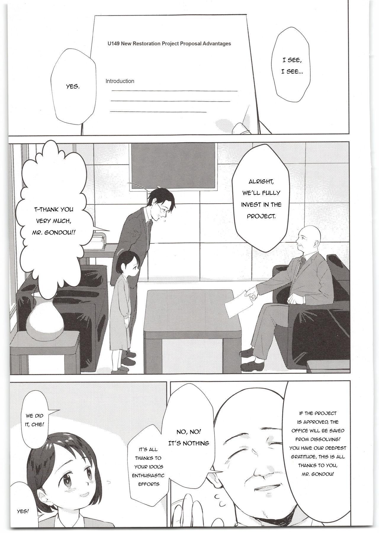 (C95) [Ma-maikea (butajiman)] [Kayou] Sponsor e Tokubetsu Eigyou Chie-chan Tandoku 10-Jikan (THE IDOLM@STER CINDERELLA GIRLS) [English] [defski] 2