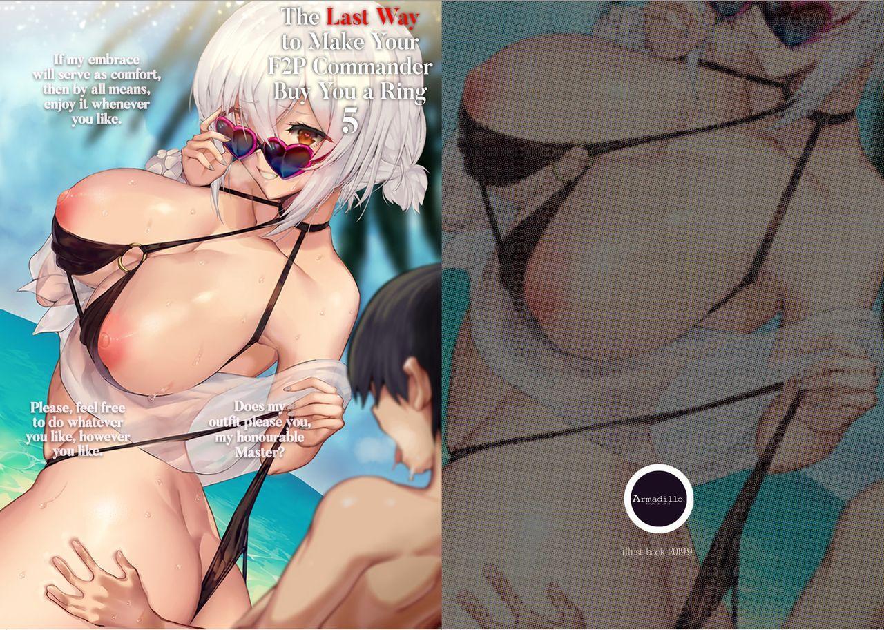 Mukakin Shirei ni Yubiwa o Kawaseru Saigo no Houhou 5 | The Last Way to Make Your F2P Commander Buy You a Ring 5 1