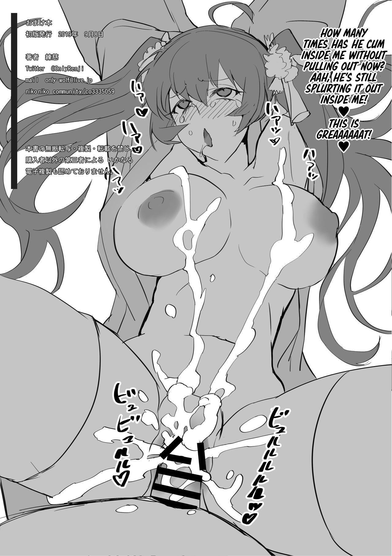 Mukakin Shirei ni Yubiwa o Kawaseru Saigo no Houhou 5 | The Last Way to Make Your F2P Commander Buy You a Ring 5 27