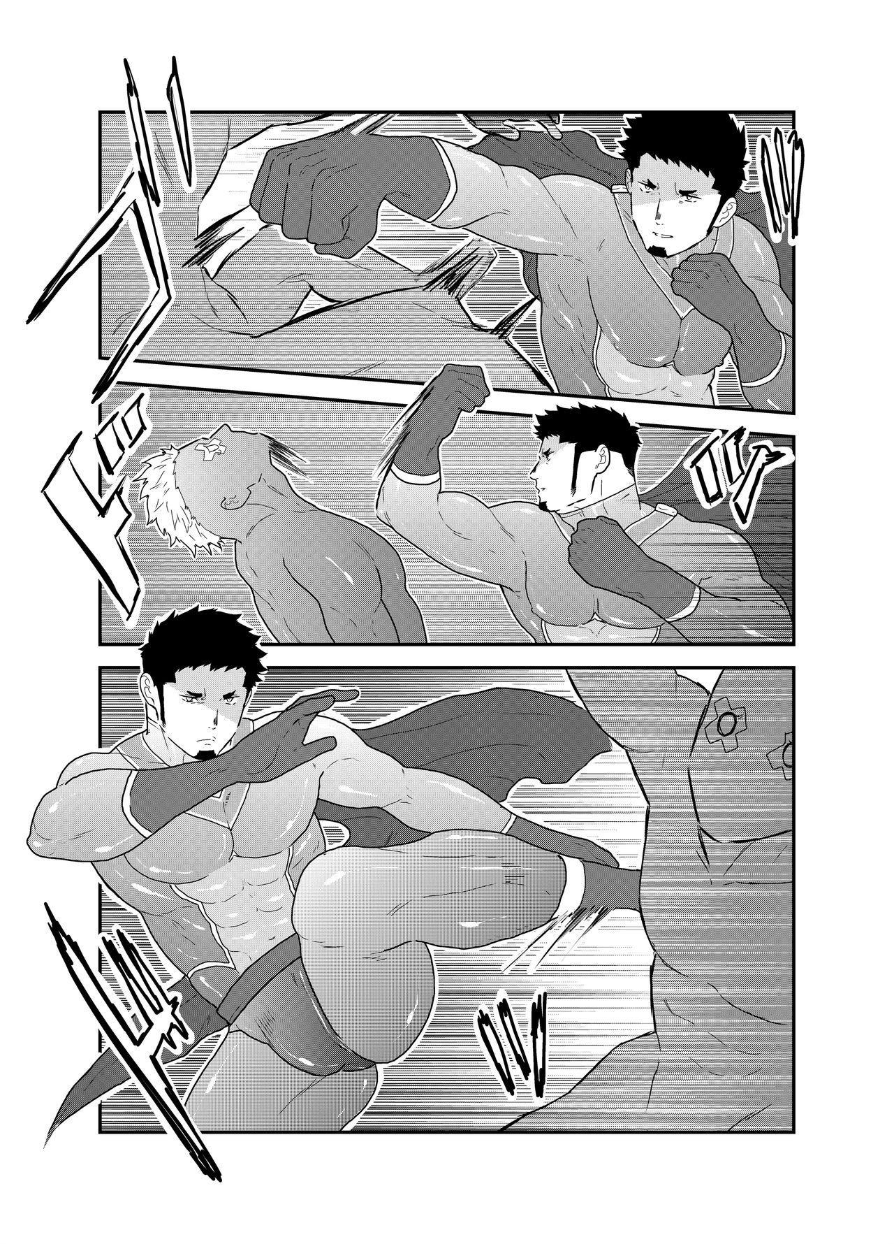 Hero Yametain Desukedo. 3 14