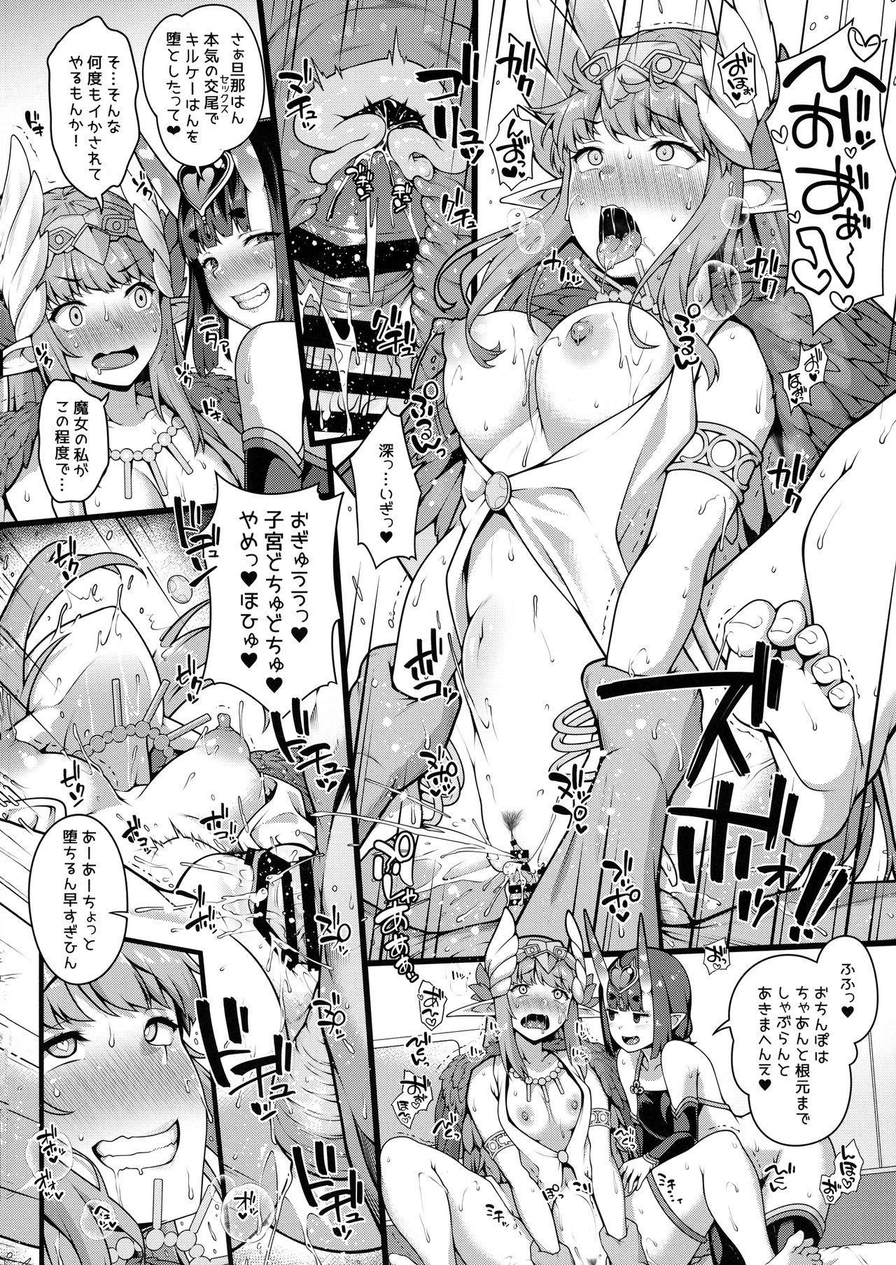Oni to Majo no Buta-san Master Sakusei Ecchi 14