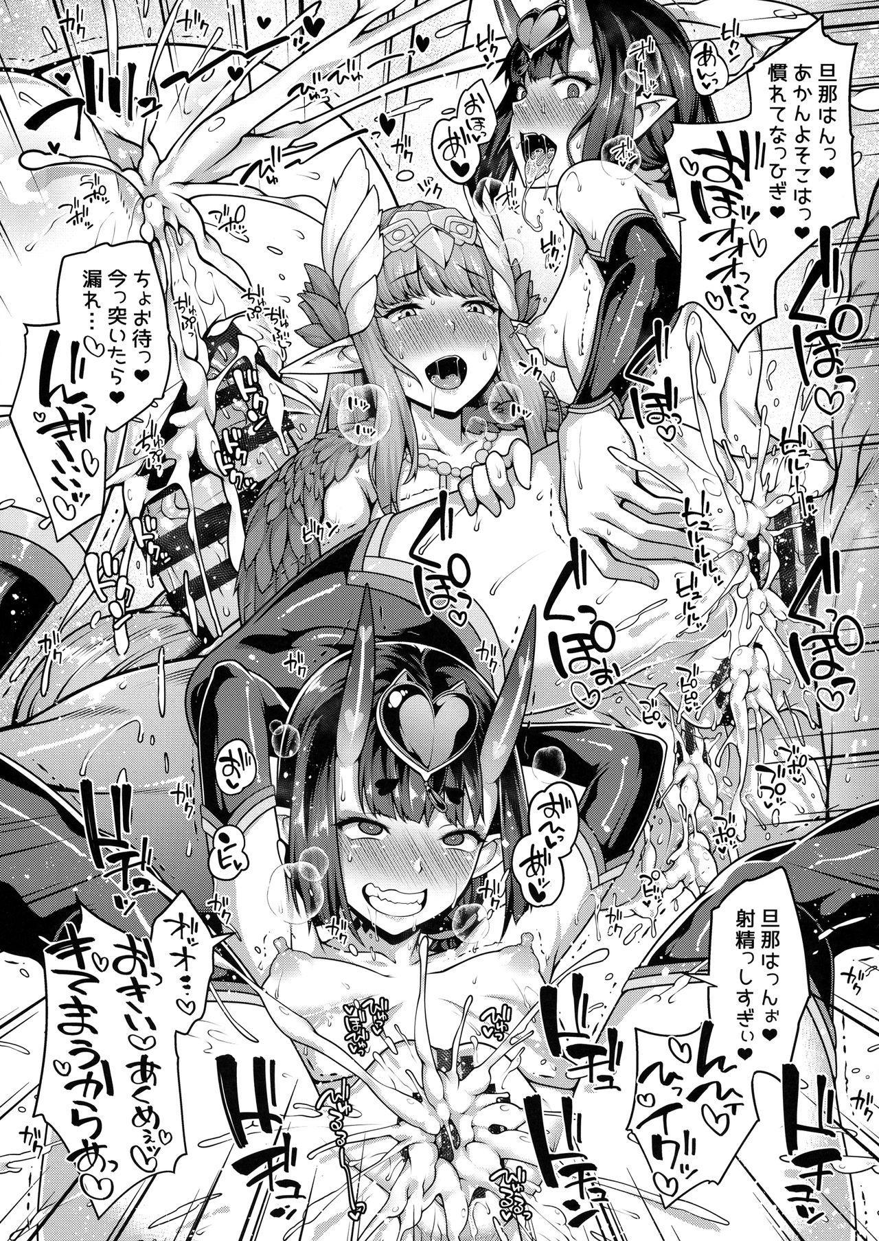 Oni to Majo no Buta-san Master Sakusei Ecchi 20