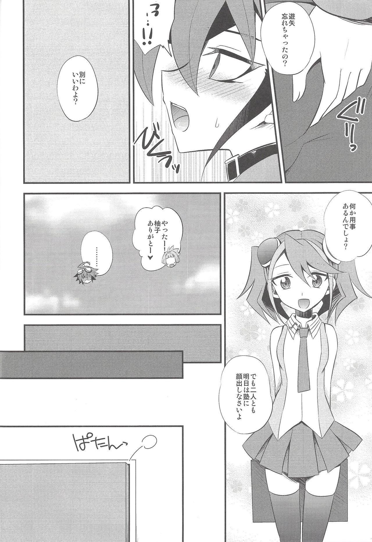 Sora-kun no Omocha 4