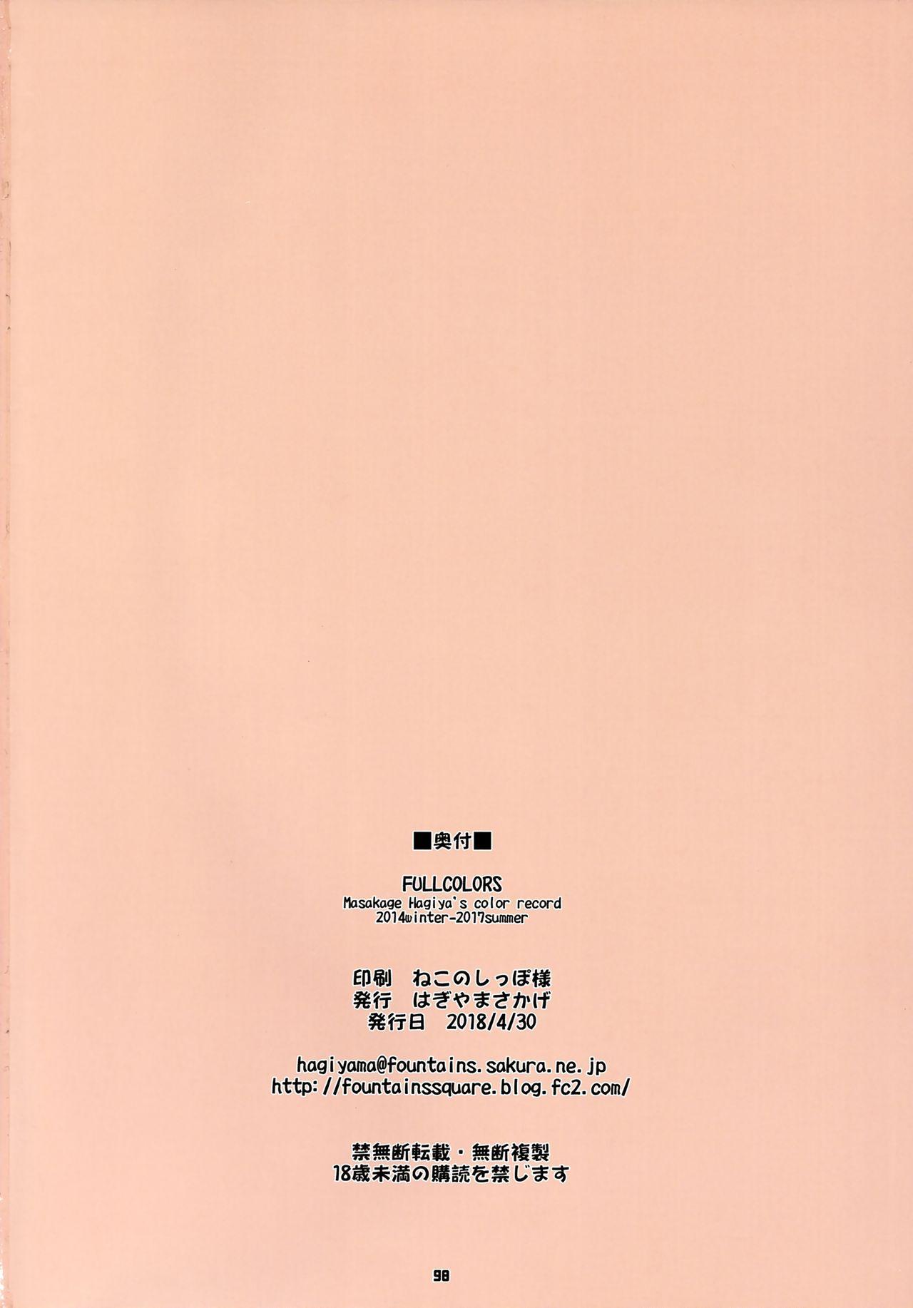 FULLCOLORS 15