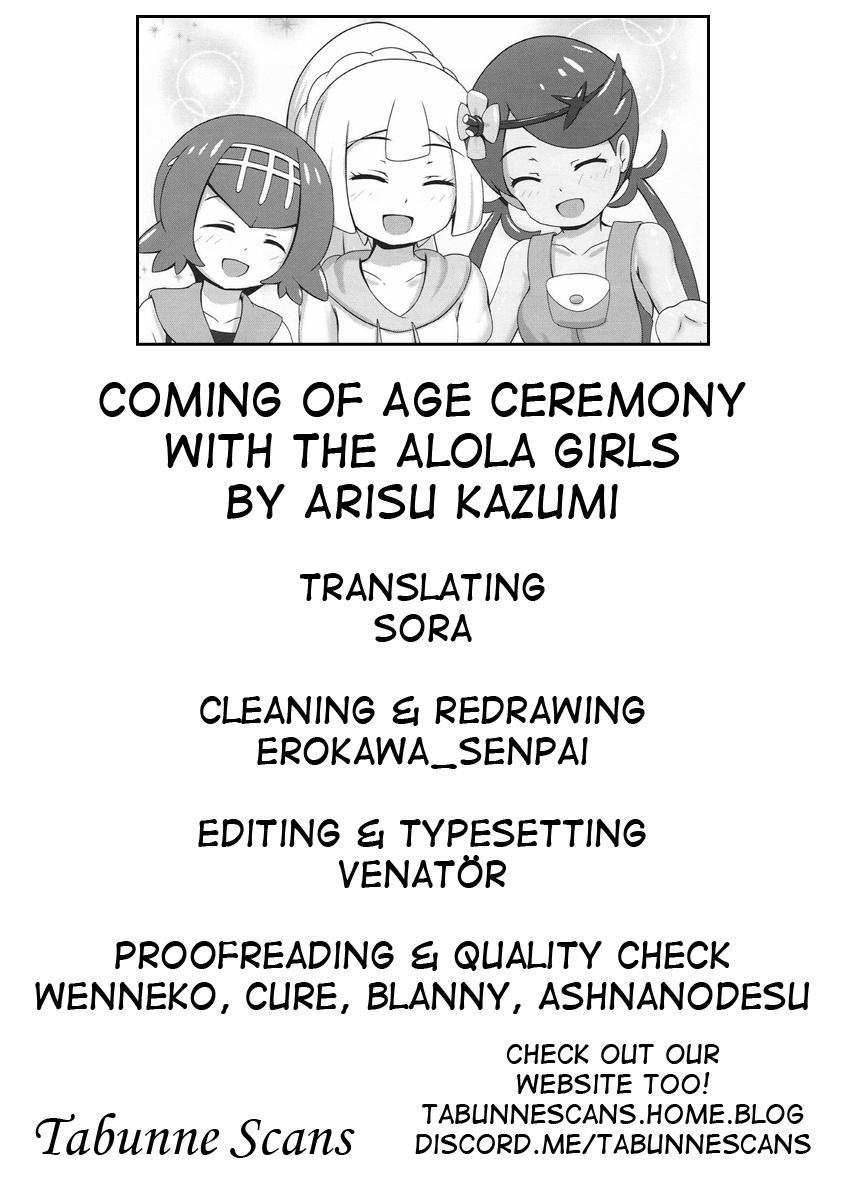 Alola Girls to Fude Oroshi no Gi | Coming Of Age Ceremony with the Alola Girls 21