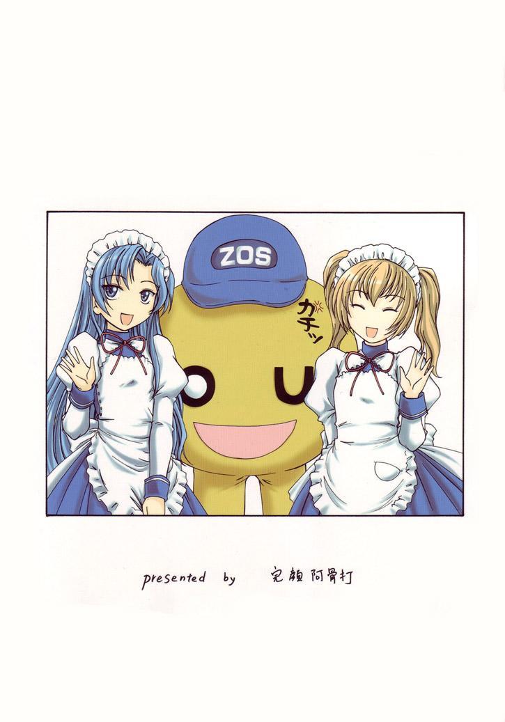 Manga Sangyou Haikibutsu 11 - Comic Industrial Wastes 11 25