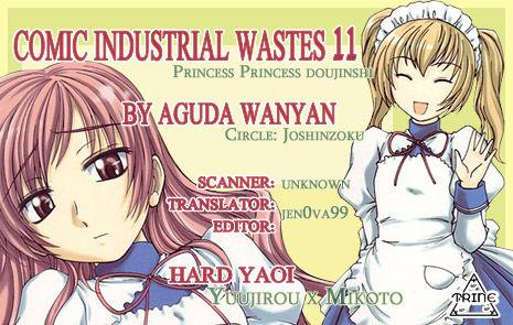Manga Sangyou Haikibutsu 11 - Comic Industrial Wastes 11 26