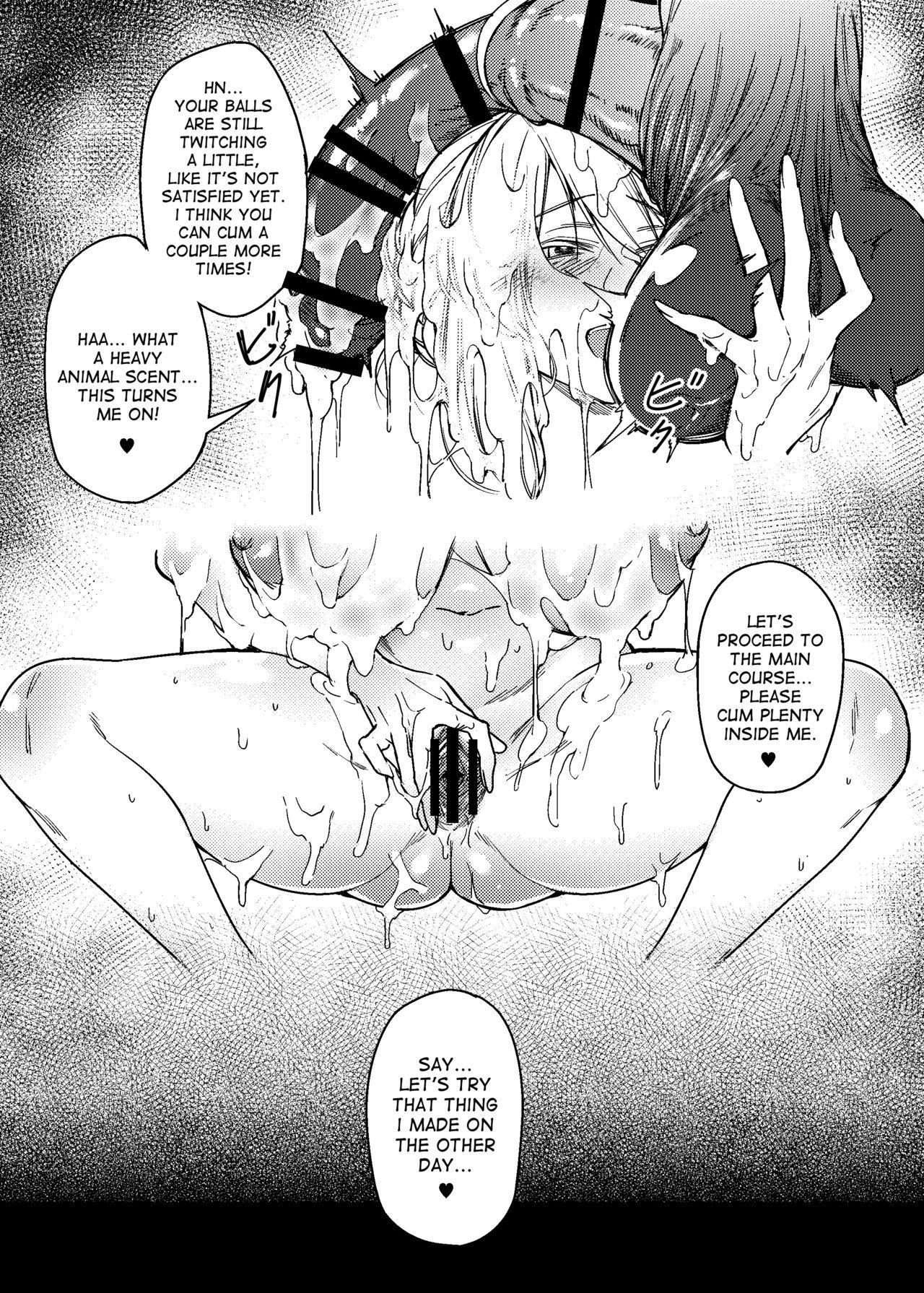 Hakuba ni Norareru Kishi 3 | White Horse Riding a Knight 3 7