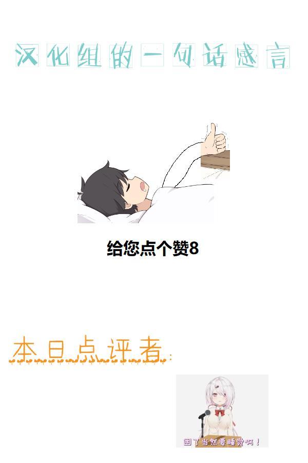 Rino mo Ecchi na Koto o Shitemitai Ohanashi 7