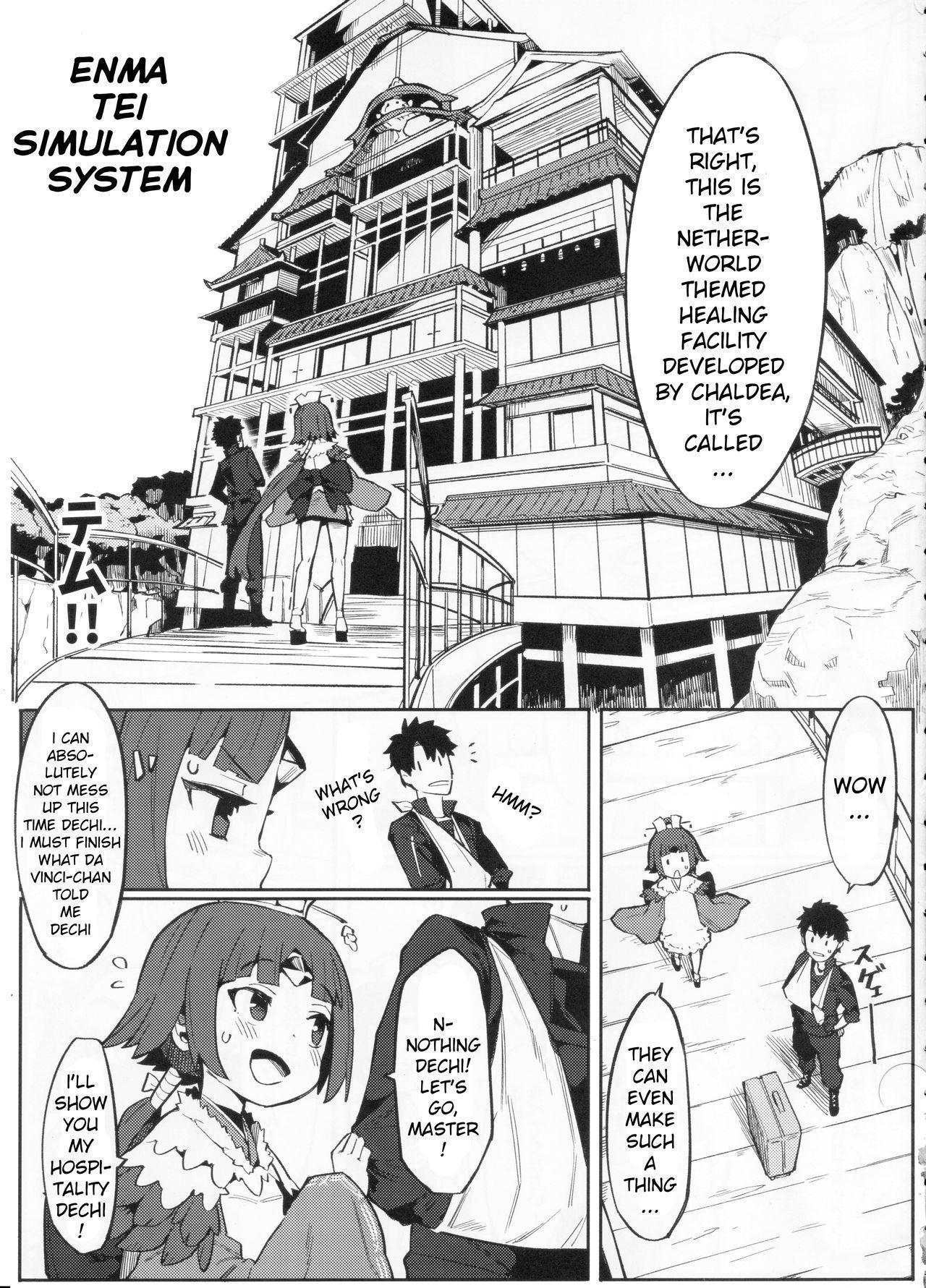 Enmatei Ryouyou-ki 3