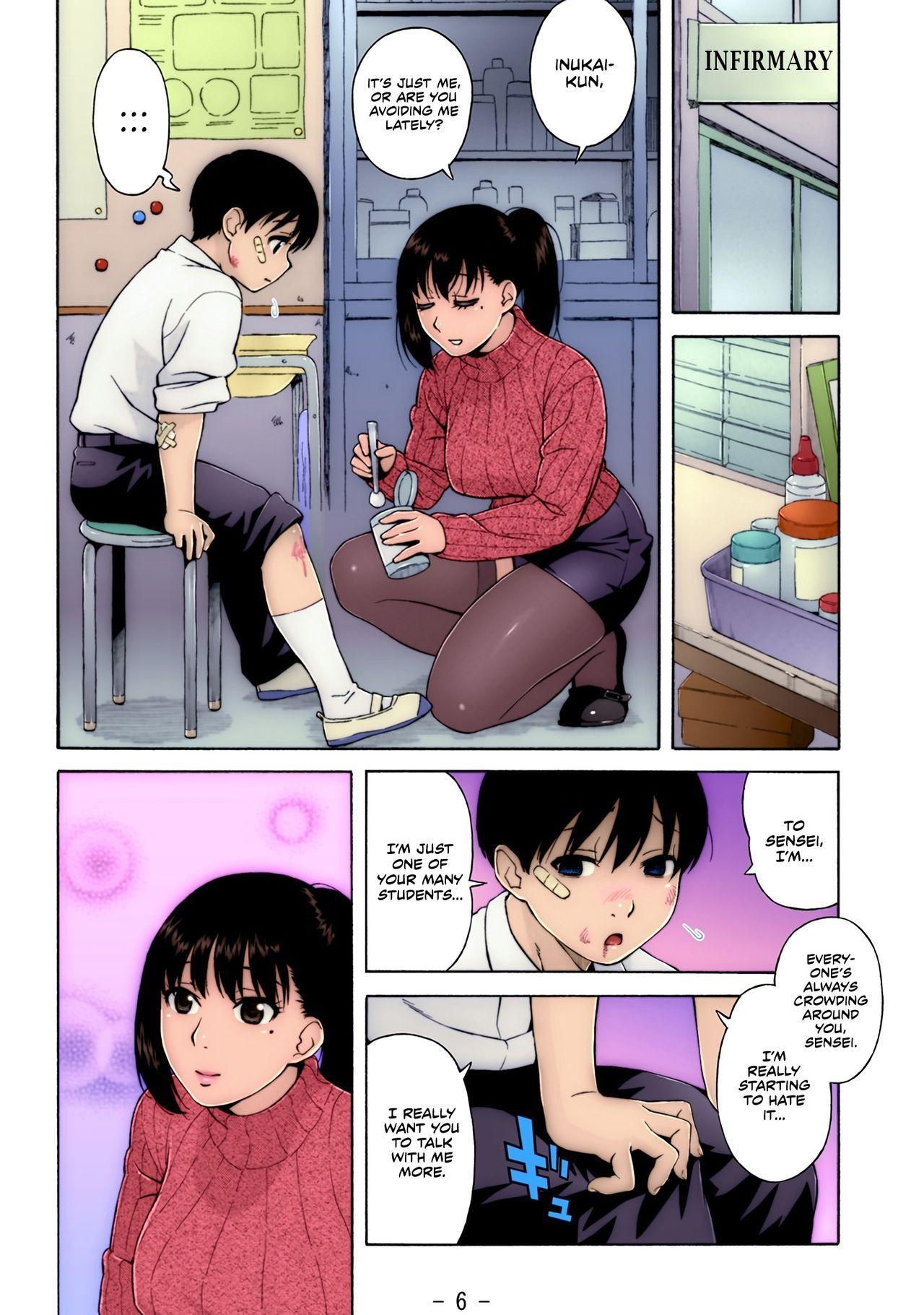 Nonstop! Inukai-kun 5