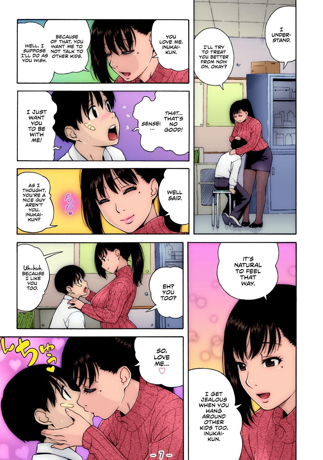 Nonstop! Inukai-kun 6