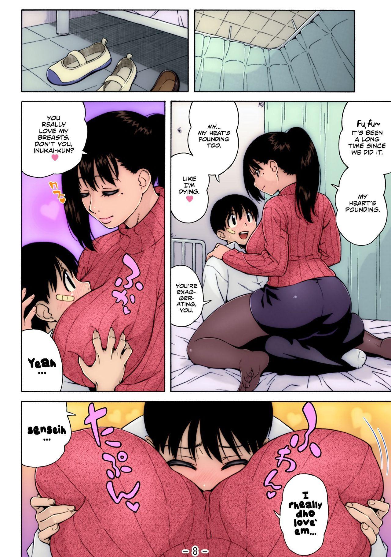 Nonstop! Inukai-kun 7