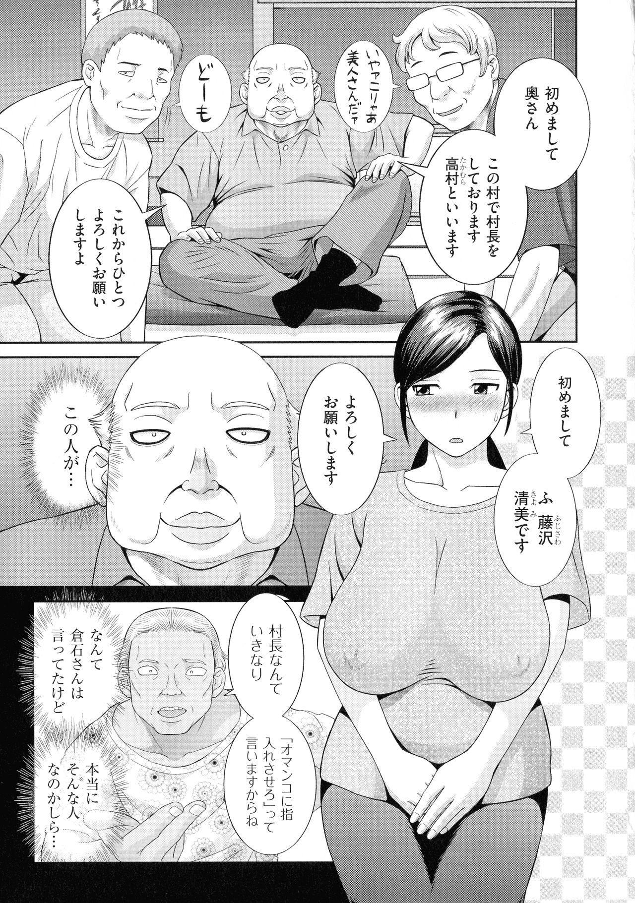 Tennen Torokeru Hatsujozuma 99
