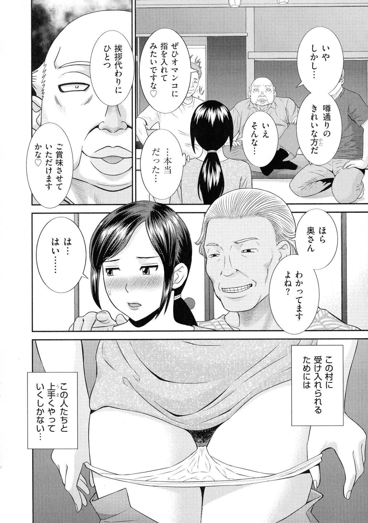 Tennen Torokeru Hatsujozuma 100