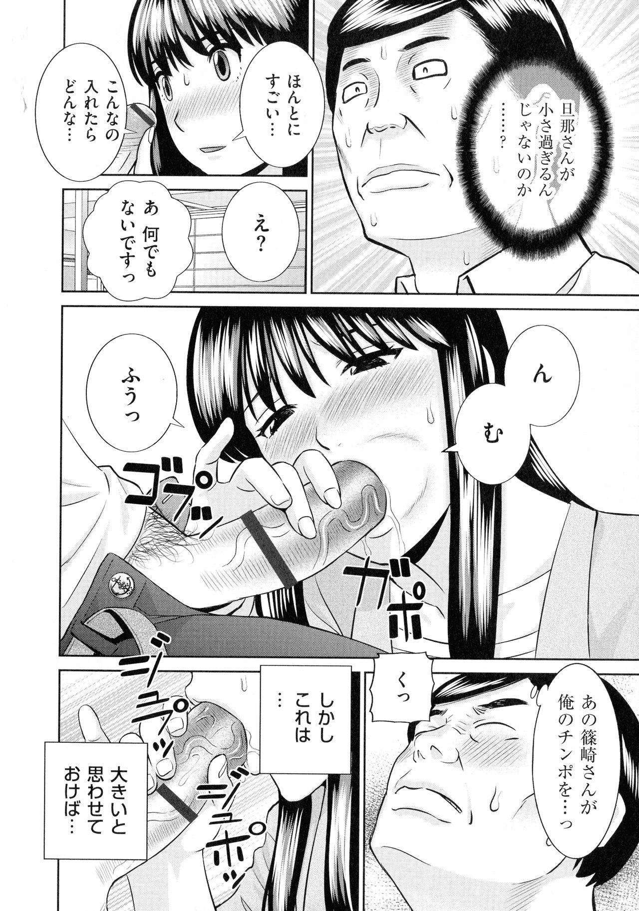 Tennen Torokeru Hatsujozuma 176
