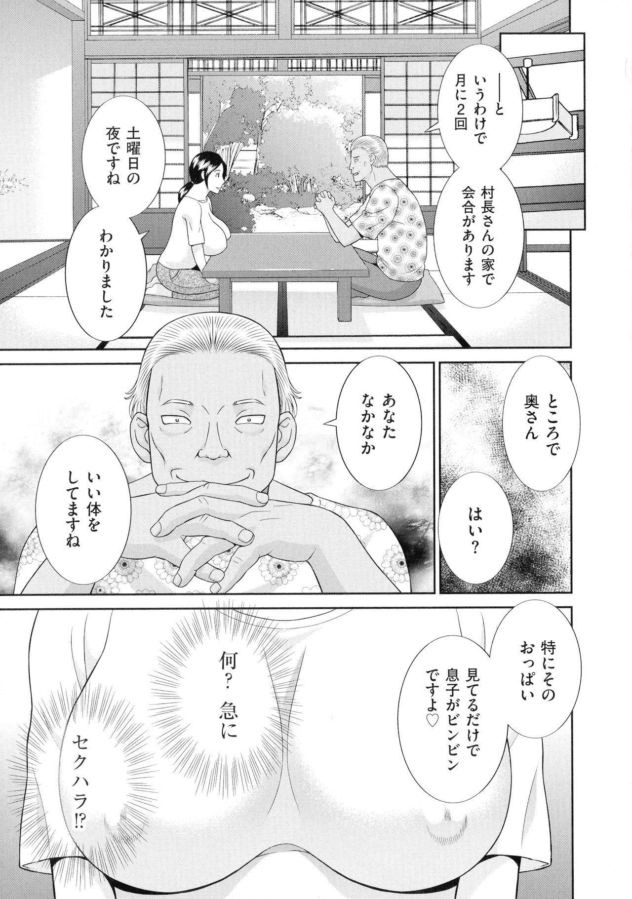 Tennen Torokeru Hatsujozuma 81