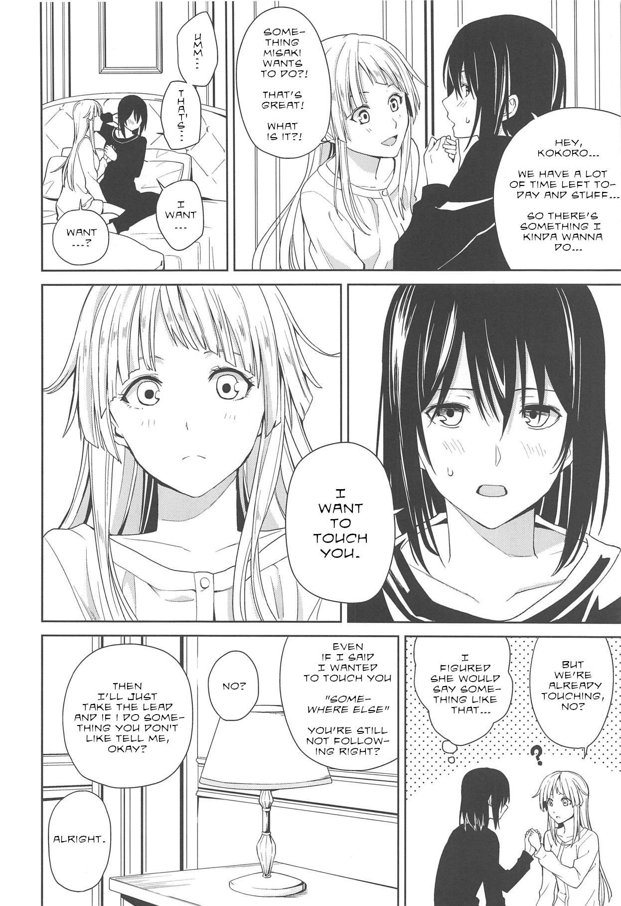 Hajimete no   Their First... 6
