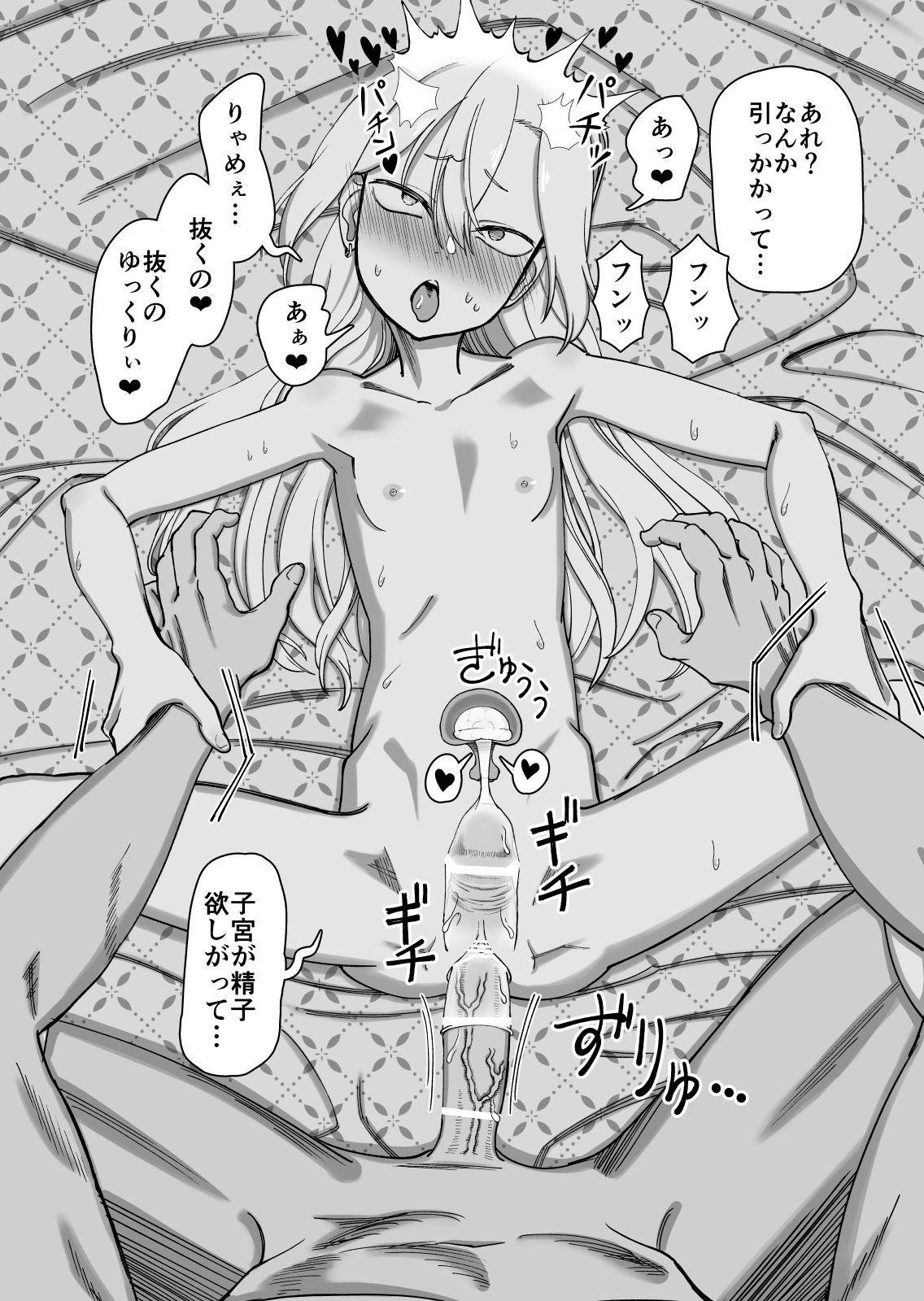 Kinpatsu Yancha-kei na Kanojo to no Kurashikata 3 46