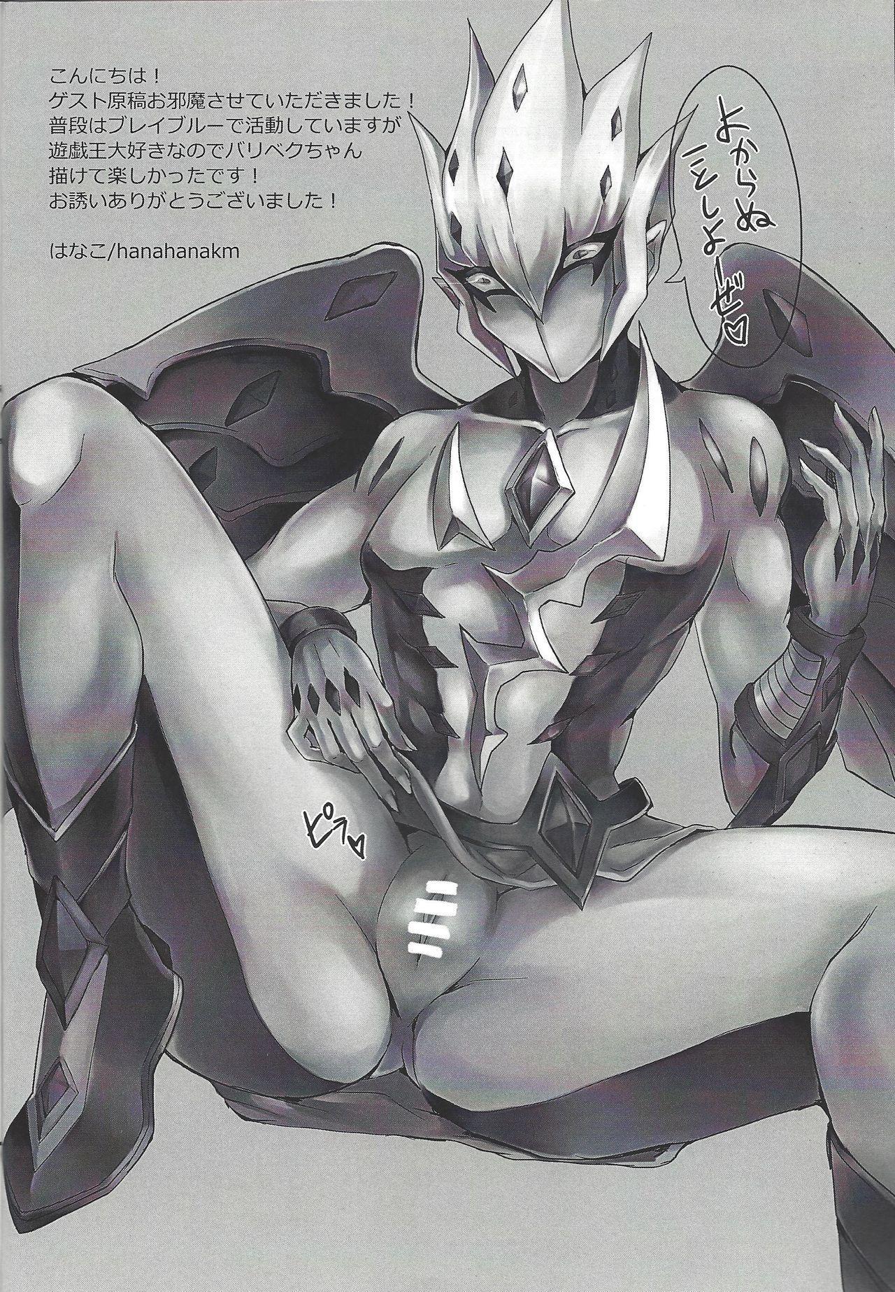 Nibiiro no Kibou 36
