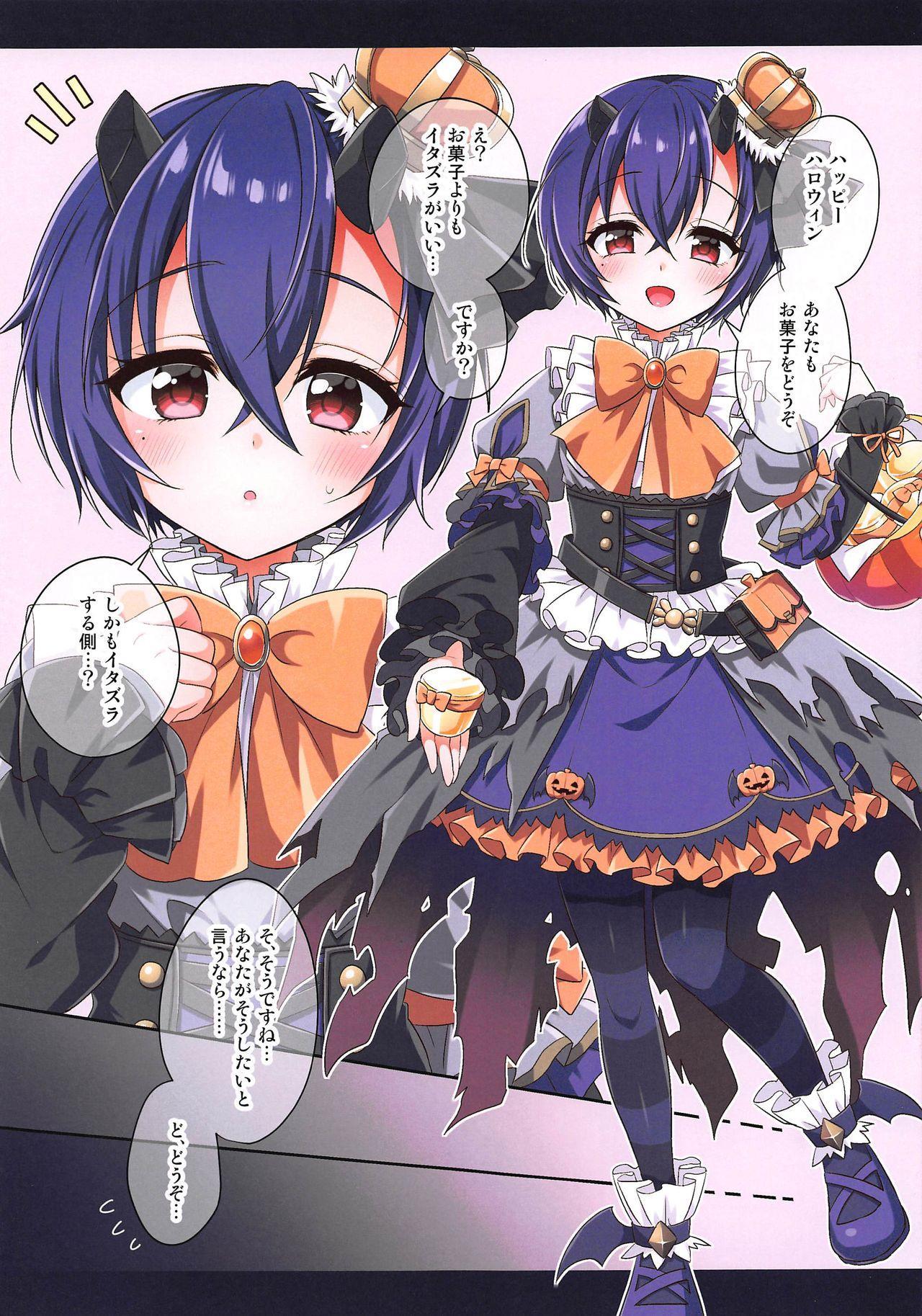 Shinobu-chan ni Itazura Shitai 1