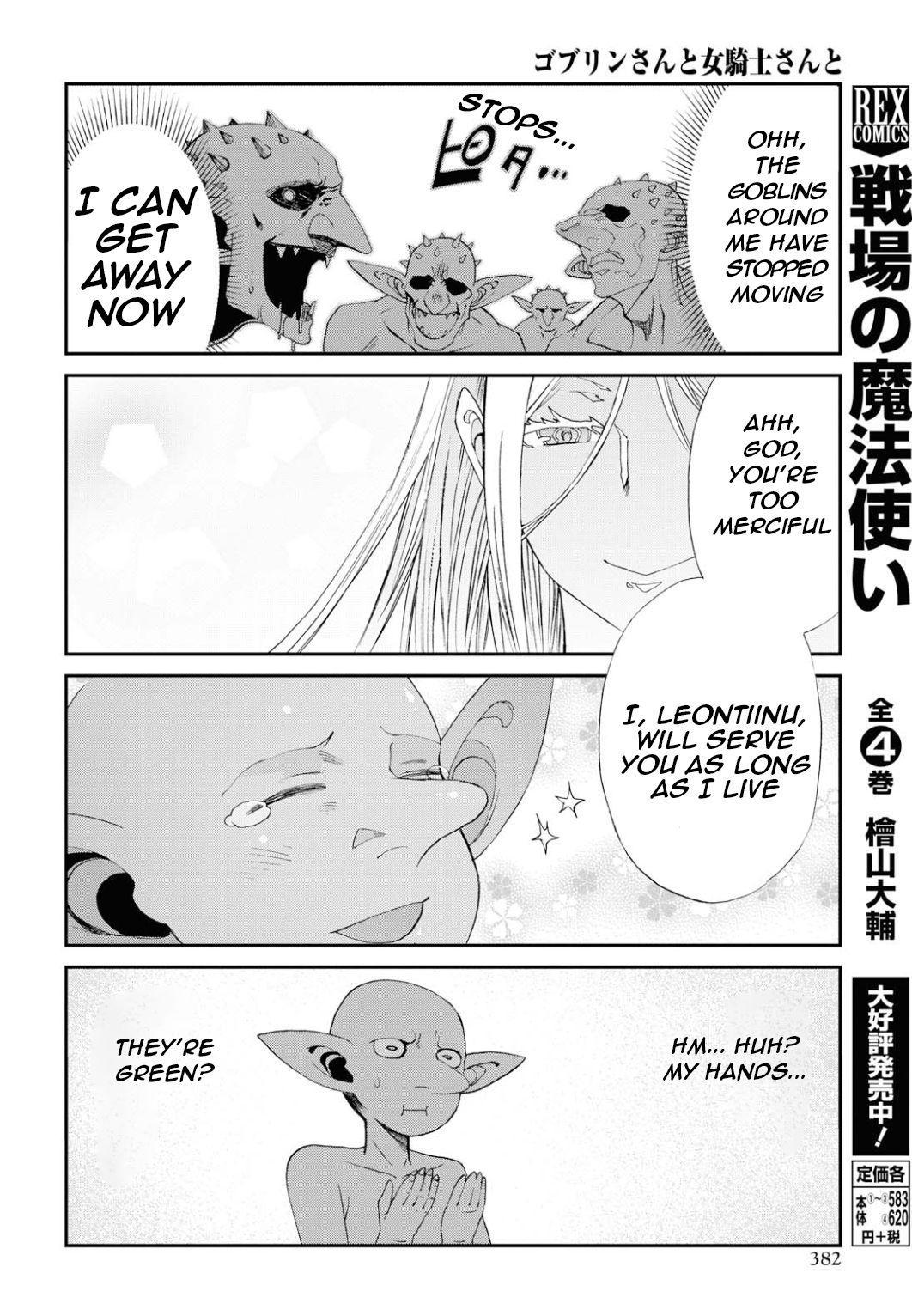 Goblin-san and Female Knight-san 1