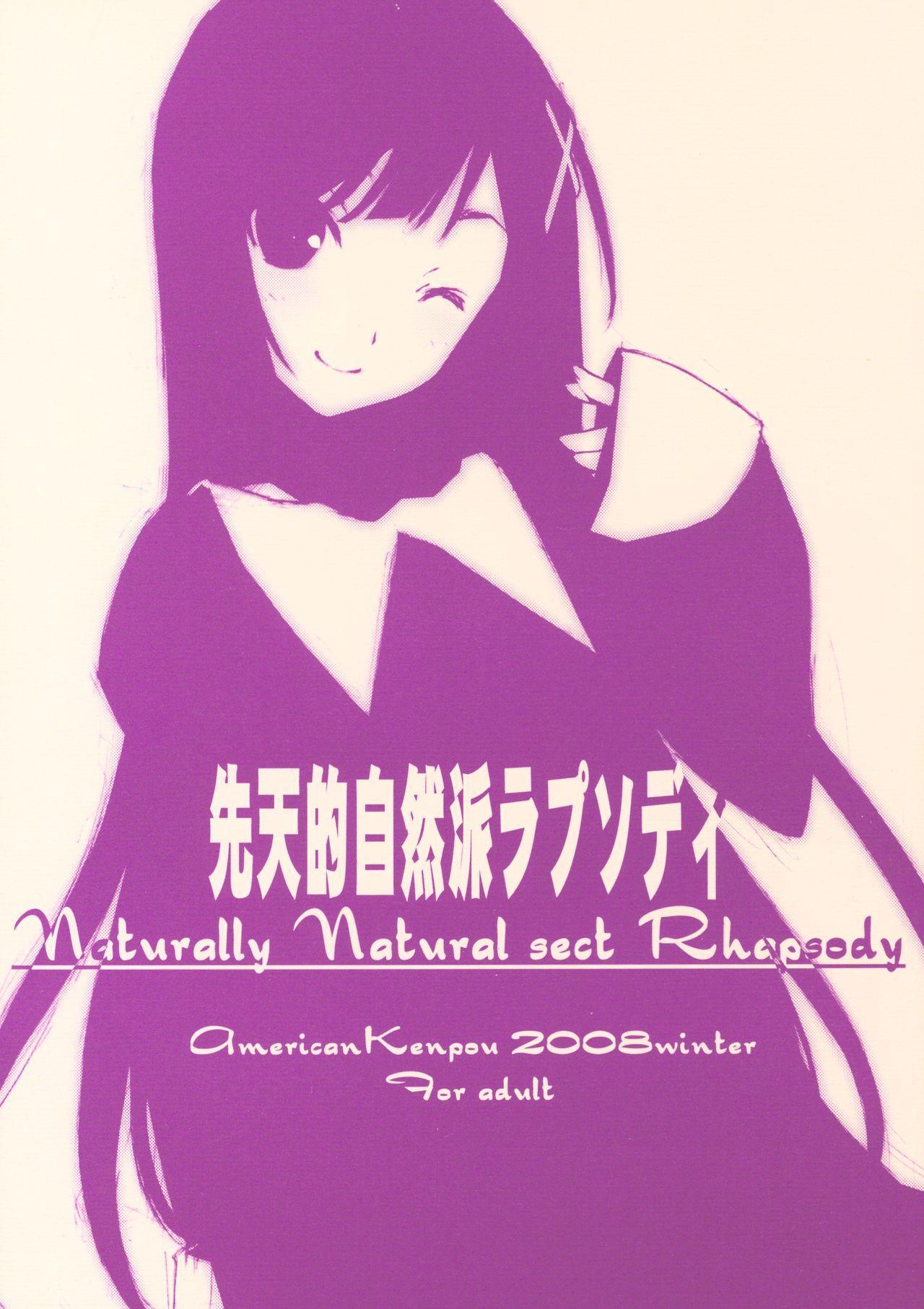 Sententeki Shizenha Rhapsody 0