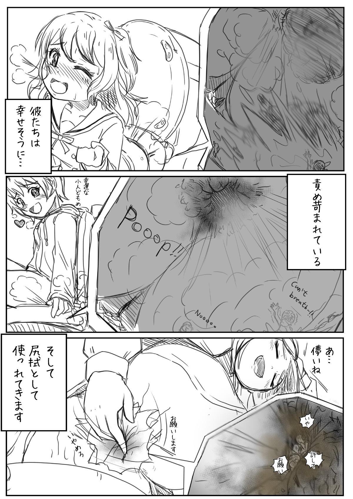 BangDream!! Comic 7
