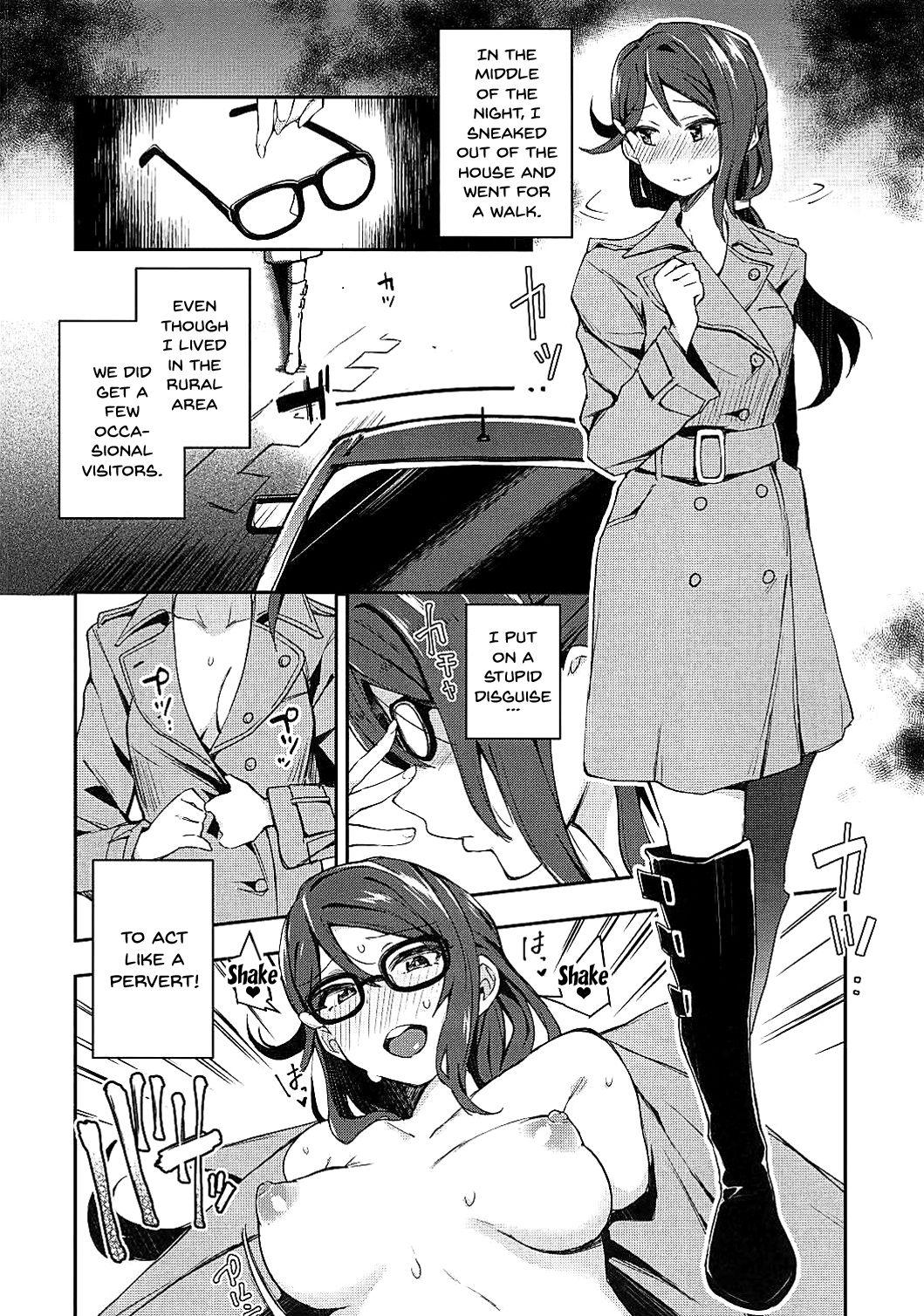 Ecchi Sketch Ro Ona Uchi. | The Lewd Girl Who Masturbates In Public 12