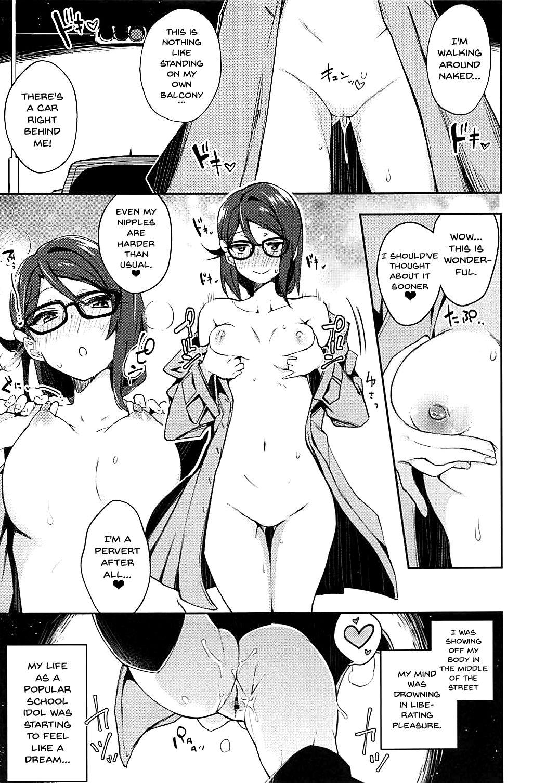 Ecchi Sketch Ro Ona Uchi. | The Lewd Girl Who Masturbates In Public 13