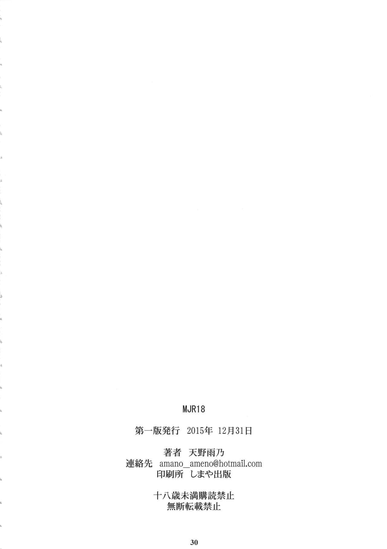 MJR18 28