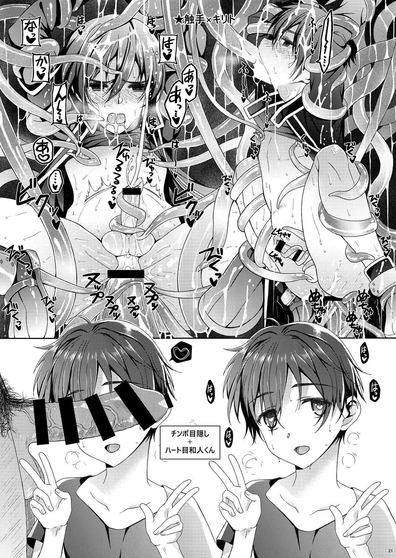 Kuro no Kenshi Ryoujoku 20