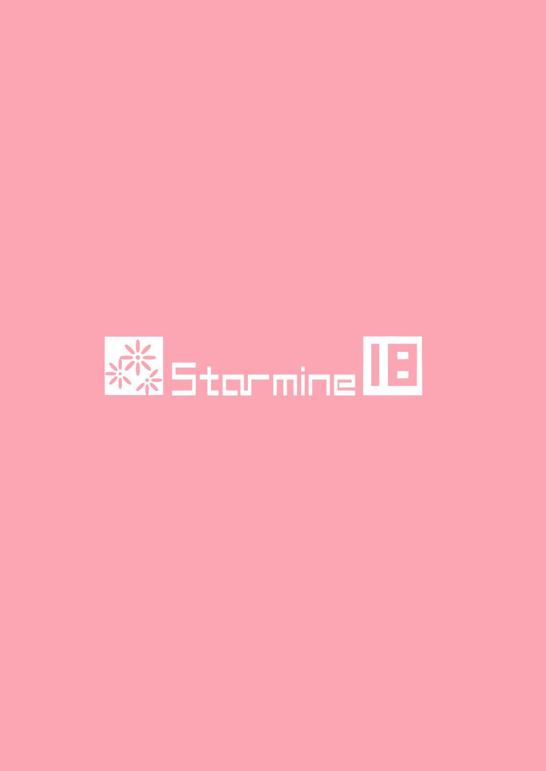[Starmine18 (HANABi)] Kanrinin-san to Onahole | Caretaker-san and the onahole (Sunohara-sou no Kanrinin-san) [English] [Tabunne Scans] [Digital] 18