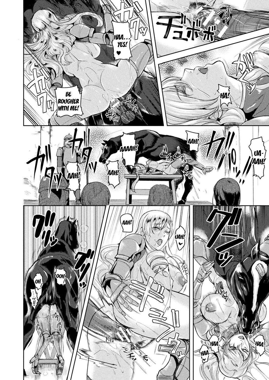 [Satou Souji] Shiro Bara no Kishi Loriana ~Koukai Juuzoku~ | White Rose Knight Loriana ~Public Besitality~ (COMIC Unreal 2019-10 Vol. 81) [English] [desudesu] [Digital] 7